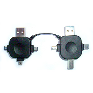 GS-0172 USB Multifunction Adapter